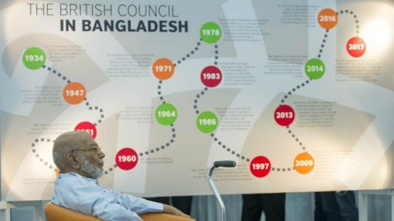 Exhibition Memoire celebrates the legacy of the British Council in Bangladesh