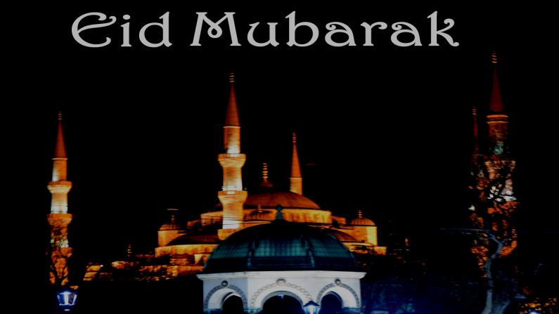 Eid-ul-fitr Mubarak