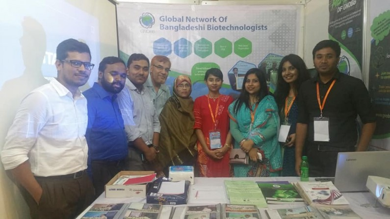 GNOBB participated in the National Biotechnology Fair 2018
