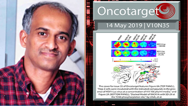 Combating viruses with RACK1: Congratulations to Dr. Hemayet Ullah